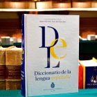 Lengua española cambio RAE